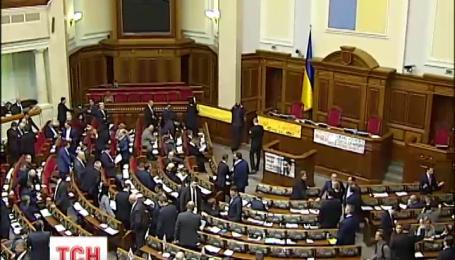 Новий уряд України має бути сформований до 29 березня
