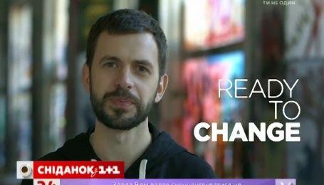 Ukraine's next generation. Юрий Филюк