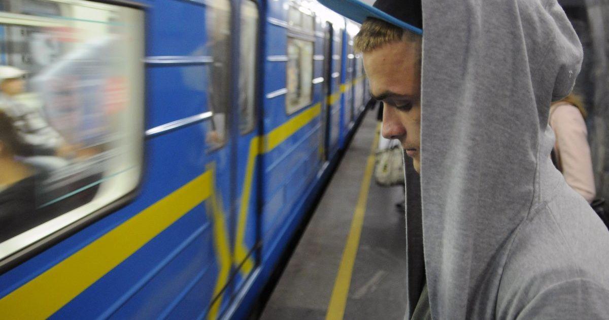 Киевское метро возобновило работу после псеводминирования