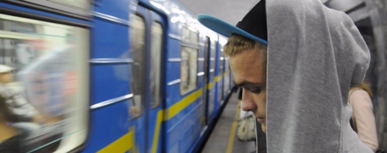 Київське метро планують обладнати камерами за 83 млн гривень