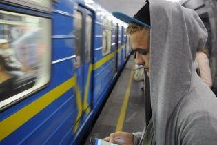 Киевское метро планируют оборудовать камерами за 83 млн гривен