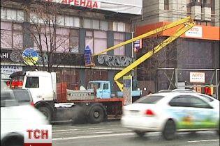 Зі столичного Будинку профспілок знімають вже нову вивіску кафе