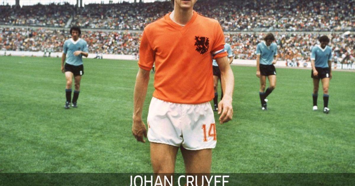 """У Франції вважають, що через смерть Кройфа матч збірної з Нідерландами матиме """"особливий смак"""""""