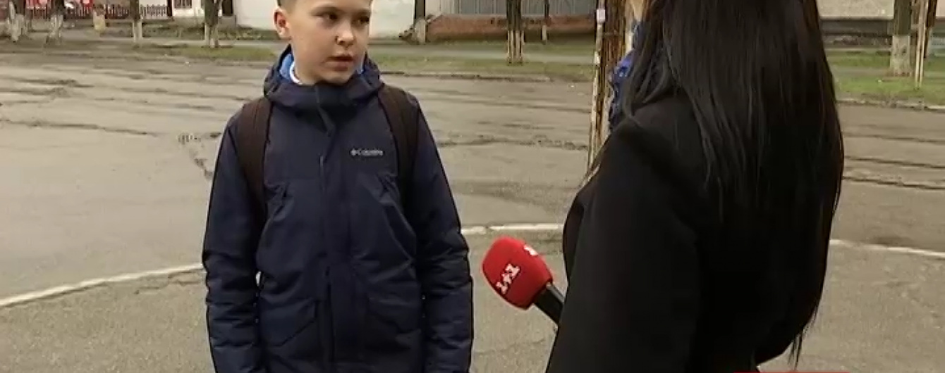 В развлекательном центре в Николаеве двое взрослых избили чужого ребенка