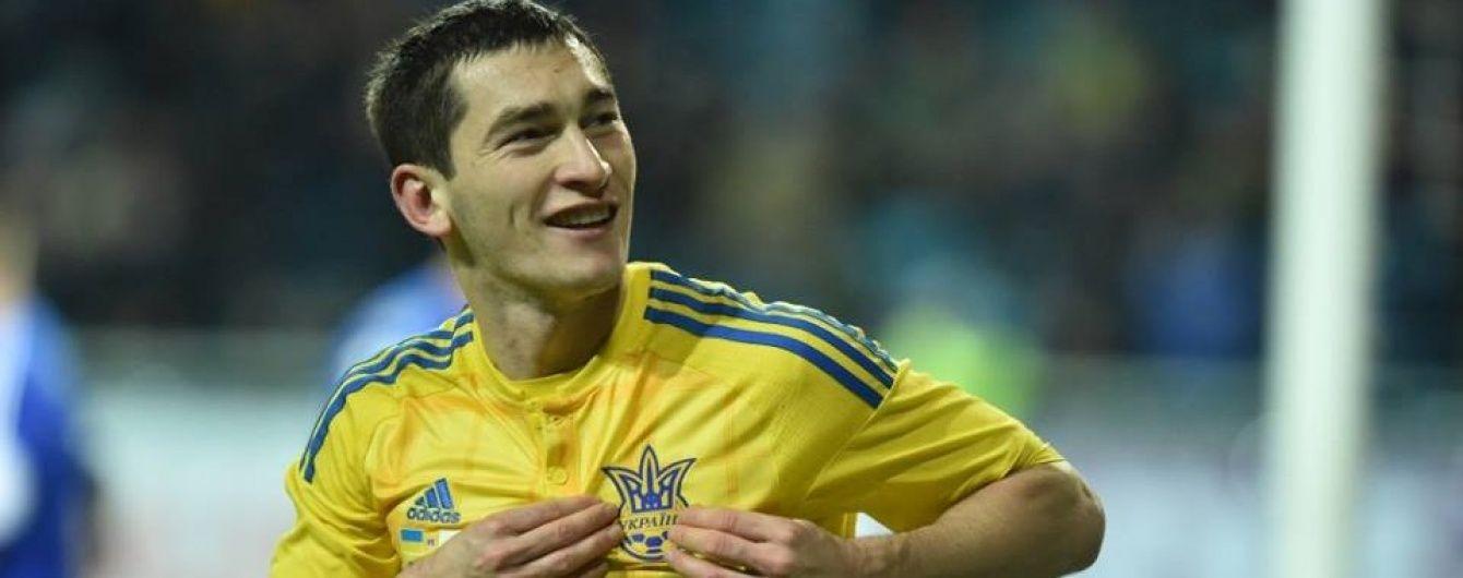Збірна України розпочала 2016 рік скромною перемогою над Кіпром