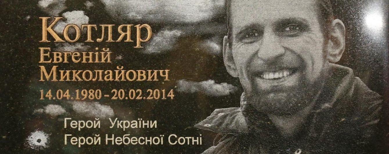 Героя Небесної Сотні через два роки після смерті викликали у військкомат
