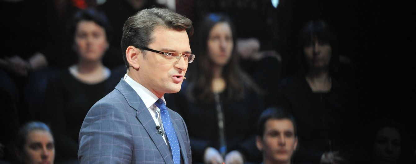 """""""Є країни, які налаштовані скептичніше"""". Кулеба заперечив, що Угорщина блокує вступ України до ЄС"""
