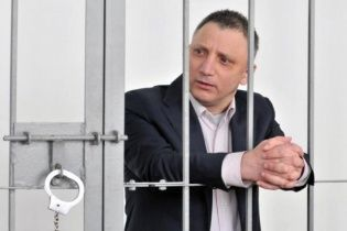 """Приговор """"Доктору Пи"""" отменен и назначен повторный суд"""