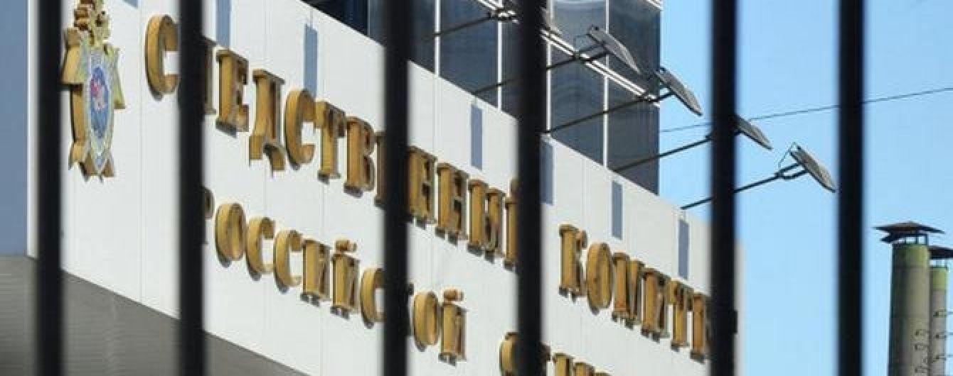 Следком РФ возбудил новые уголовные дела против украинских военных
