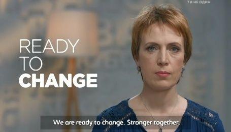 Ukraine's next generation. Лариса Лавренюк