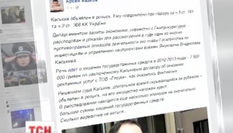 Владислава Каськива объявили в розыск