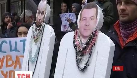 Сакварелидзе созывает акцию протеста под ГПУ