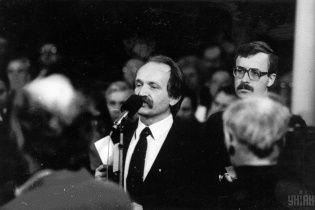 17 лет без Вячеслава Чорновила. Известные цитаты выдающегося украинского политика