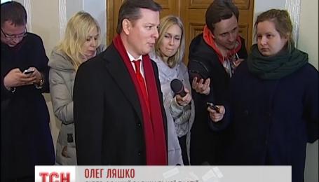 По обіді представники фракцій знову приїхали до парламенту послухати план Гройсмана