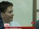 """Кабмін уже передав РНБО пропозиції щодо санкційного """"списку Савченко"""""""