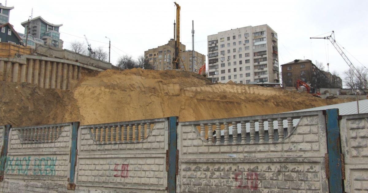 @ Печерская районная в городе Киеве госадминистрация