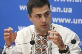 Позбавлений мандату екс-нардеп від БПП Фірсов планує повернутися в Раду