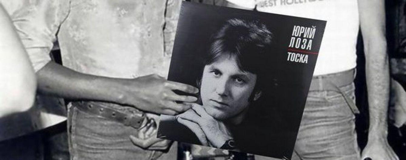 Лоза упав зі свого плоту: співаку дісталося у соцмережах за критику Rolling Stones