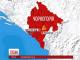 Більше півсотні росіян затримали в Чорногорії під час рейдів поліції