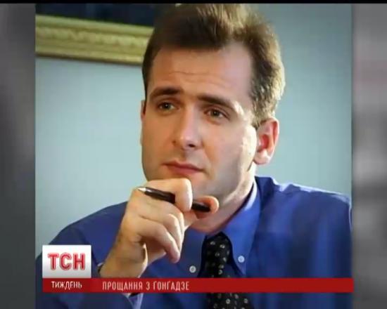 Луценко розповів, чому ставить вбивство Гонгадзе у провину Кучмі