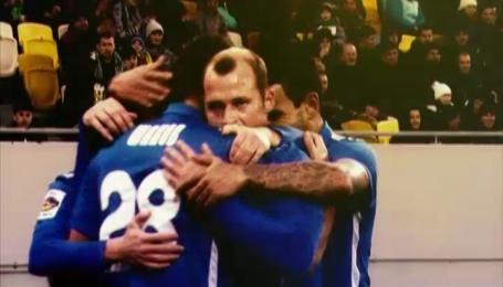 Роман Зозуля стал автором самого красивого гола 19 тура