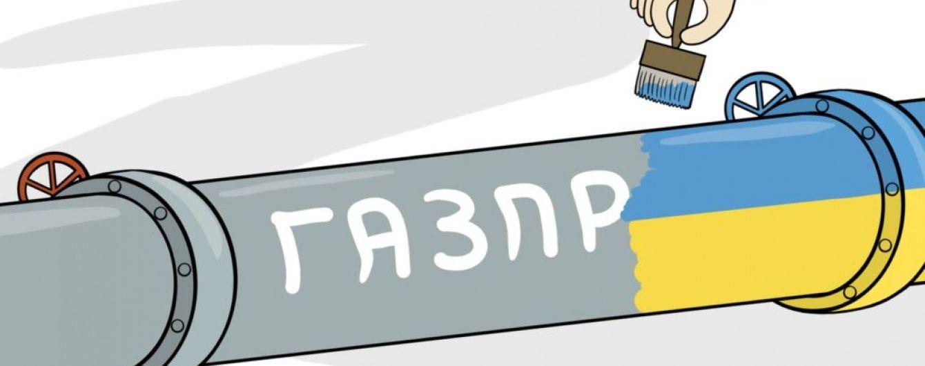 """В """"Нафтогазе"""" объяснили, почему """"Газпром"""" затягивает время подачей нового иска в Стокгольме"""