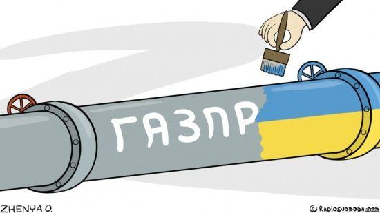 """У """"Нафтогазі"""" пояснили, чому """"Газпром"""" затягує час подачею нового позову в Стокгольмі"""