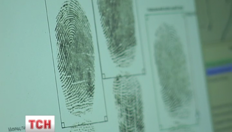 В тестовому режимі запрацювала електронна криміналістична реєстрація