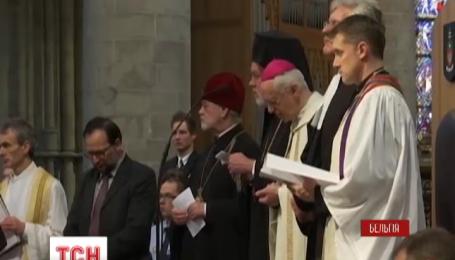 Католики й мусульмани разом молилися за жертв терактів у Брюселі