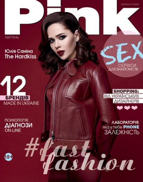 Саніна для Pink_2