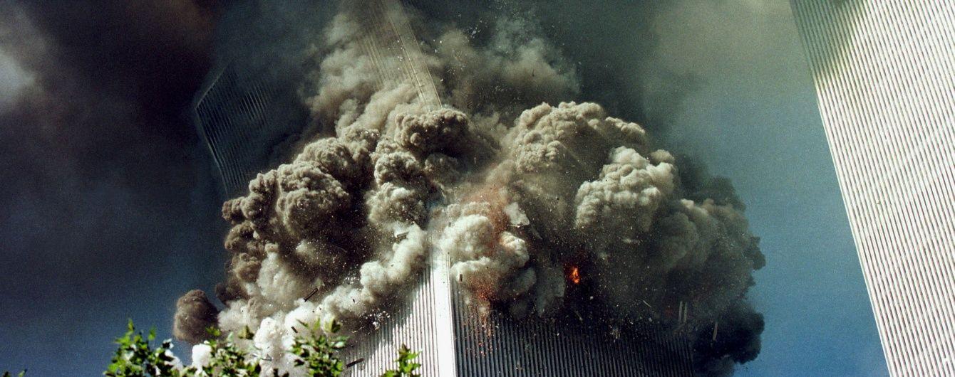 Теракт, унесший 2733 жизни. В США вспоминают жертв атак на башни-близнецы 11 сентября
