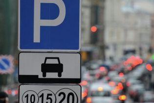 На улицах Львова появляются инспекторы парковки