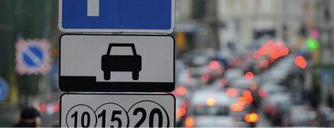 В Украине рассмотрят возможность создания временных автостоянок в крупных городах