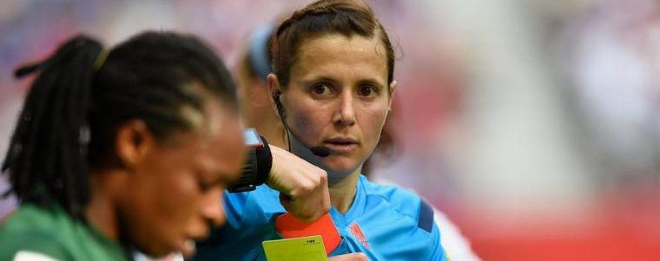 Вперше в історії матч футбольного чемпіонату України судитиме жінка
