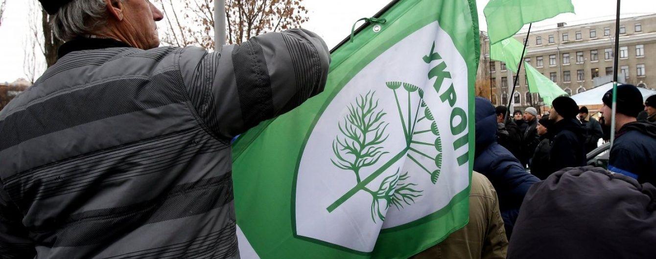 """Партія """"УКРОП"""" висунула кандидата у президенти"""