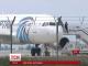 Поліція затримала викрадача єгипетського літака