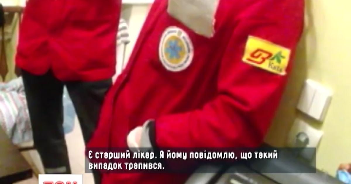 В столице на вызов скорой к 1,5-летнему ребенку приехал пьяный врач