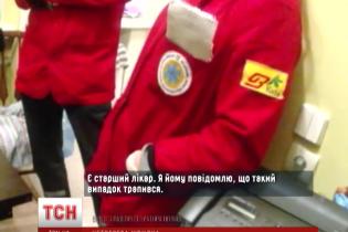 У столиці на виклик швидкої до 1,5-річної дитини приїхав п'яний лікар