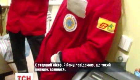 В Киеве врач скорой помощи вышел на работу навеселе