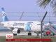 """Викрадач літака EgyptAir """"симулював"""" теракт"""