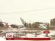 Колишній міністр транспорту Канади загинув в авіакатастрофі