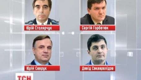 Юрий Севрук временно возглавил Генпрокуратуру