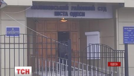 Продолжается операция по задержанию одесского судьи