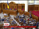 Сьогодні президент України вирушає до Сполучених Штатів