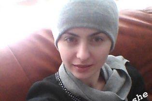 В срочном лечении нуждается Наталья
