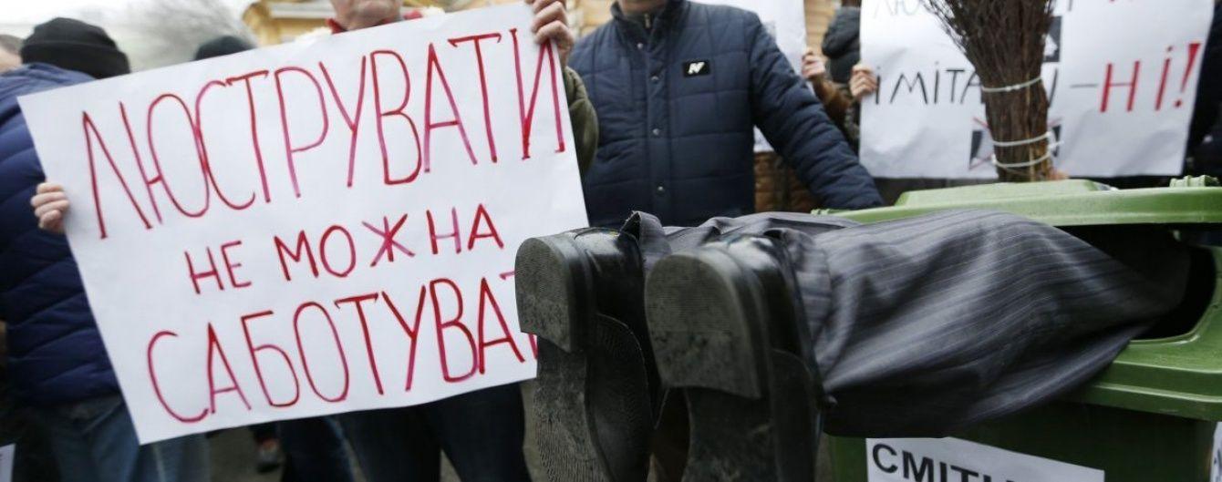 """У СБУ озвучили кількість """"люстрованих"""" співробітників"""