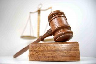Київського суддю підозрюють у незаконному відчуженні нерухомості на користь шахраїв