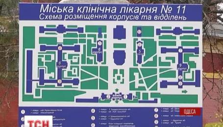 Одесского судью-стрелка Алексея Бурана перевели в частную больницу
