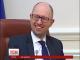 Як чинний український уряд готується до відставки