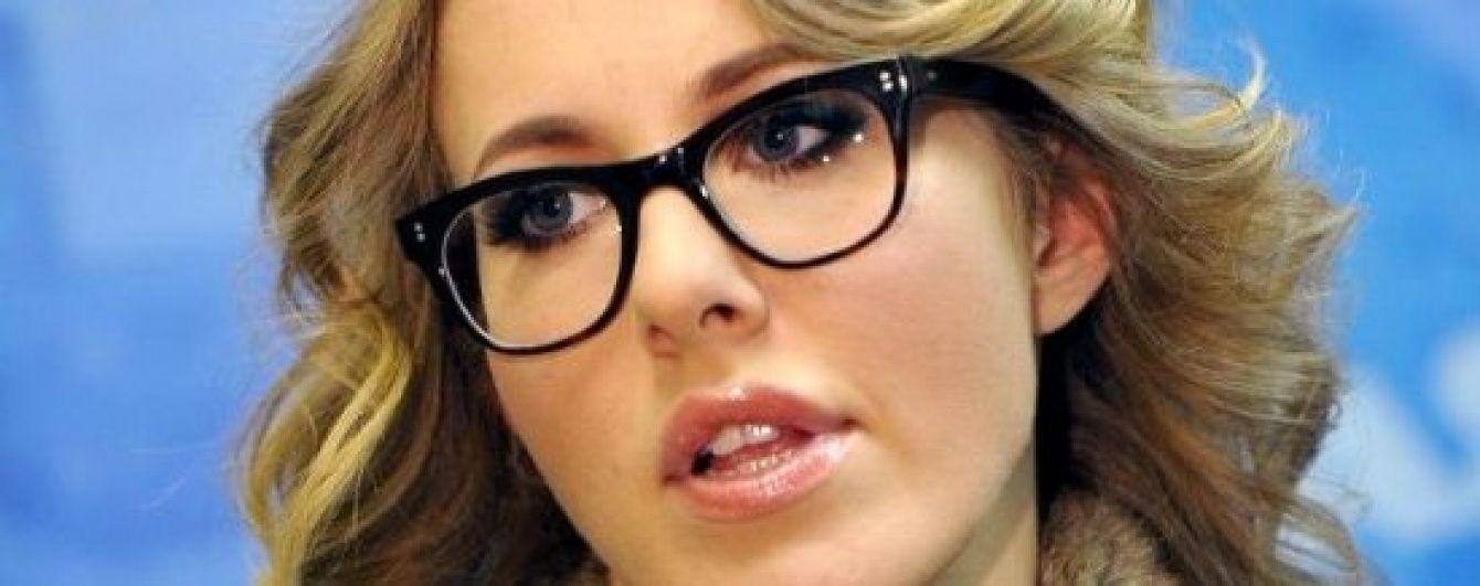 Собчак прокоментувала влаштований скандал у літаку
